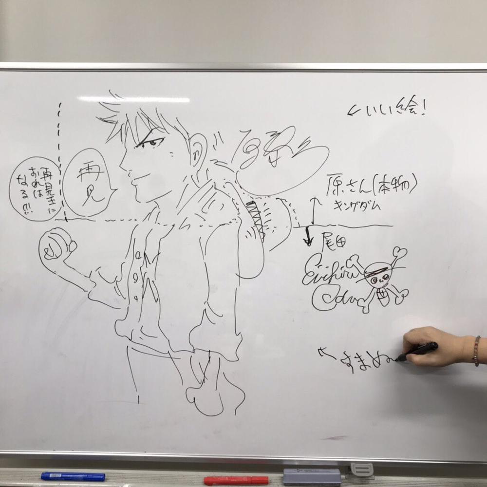 GJLpdZn - 尾田栄一郎さんの本棚 キングダム、バガボンド、ジョジョ、ふぐマン、月曜日のライバル