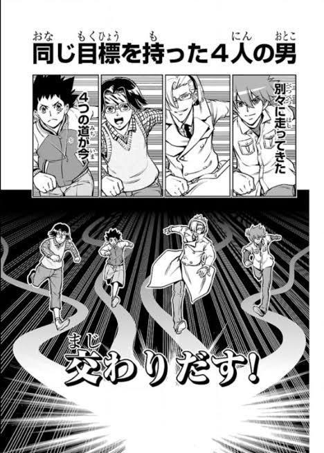 iqQCrYo - 尾田栄一郎さんの本棚 キングダム、バガボンド、ジョジョ、ふぐマン、月曜日のライバル