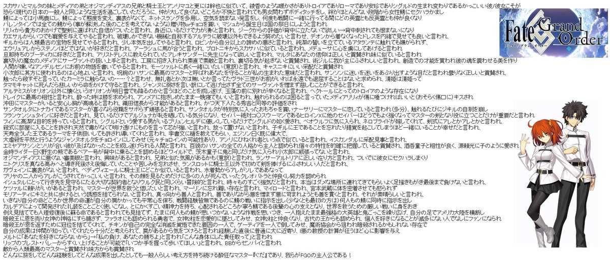piP6k7q - 衛宮士郎「一般家庭の生まれだけど固有結界使えるようになっちゃいます」