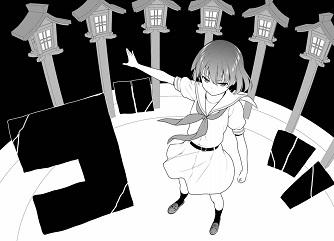 咲-Saki-、スタンドバトル漫画になってしまう…